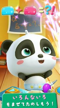 おしゃべりパンダの赤ちゃん - 幼児・子供向けのおすすめ画像3