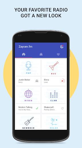 Download APK: Online radio – Zaycev.fm. Listen radio offline v2.9.1 [Premium]