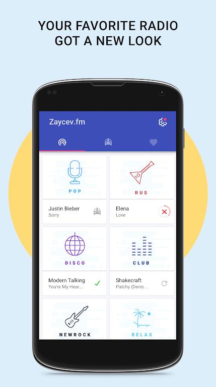 Online radio - Zaycev.fm. Listen radio offline  poster 1
