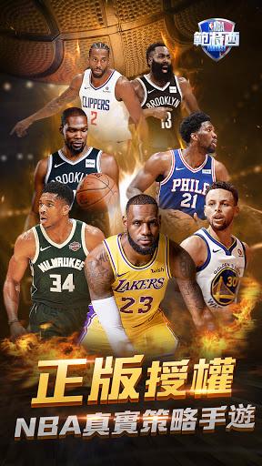 NBAu8303u7279u897f  screenshots 1
