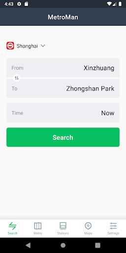 metro shenzhen subway screenshot 2