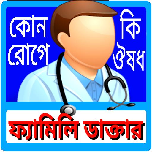 A prostatitis gyógynövények kezelése Paul)