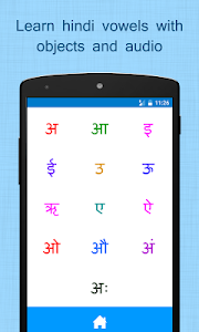 Hindi For Kids (Varnamala) 1.6 (Unlocked)