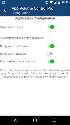 App Volume Control Proのおすすめ画像4