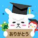 ひま部 - 学生限定トークコミュニティ - Androidアプリ