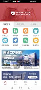 MaliMaliHome Macau 2.6.29 Screenshots 1