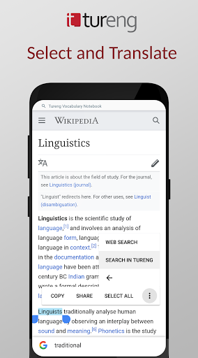 Tureng Vocabulary Notebook modavailable screenshots 1