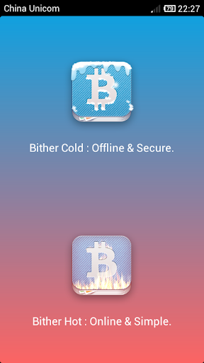 Bither - Bitcoin Wallet 2.0.0 Screenshots 1