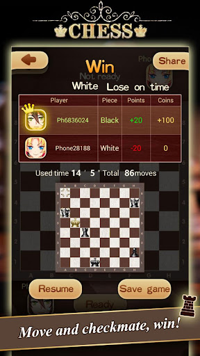 Chess Kingdom: Free Online for Beginners/Masters 5.0501 Screenshots 14