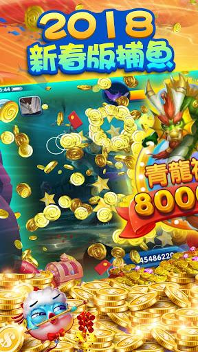 Fish is Coming: Best 3D Arcade screenshots 1