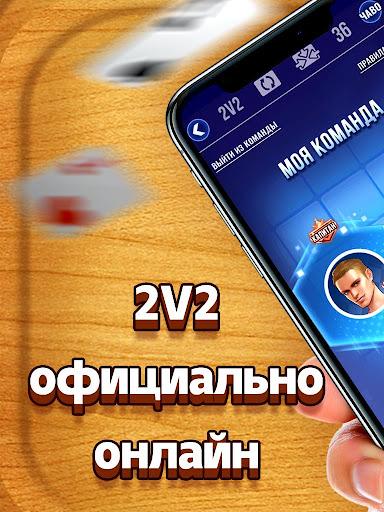 Дурак Новый  screenshots 1