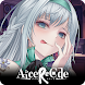 Alice Re:Code アリスレコード(ありすれこーど)