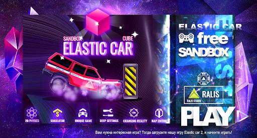 Elastic car sandbox 0.0.3.09 screenshots 1