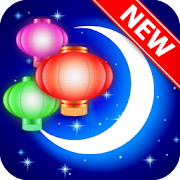 Lantern Festival free fun addicting games offline