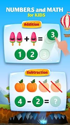 第1 グレード2 番目の グレード:数学の幼児 ゲームのおすすめ画像1