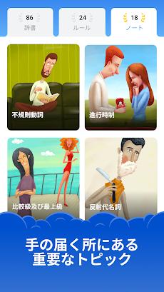Simpler — 英語を無理なく勉強しよう!のおすすめ画像1
