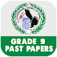 Grade 9 Past Papers : Grade 9 ECZ Exam Questions para PC Windows