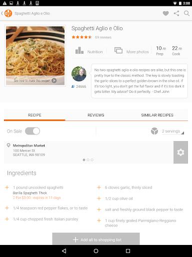 Allrecipes Dinner Spinner  Screenshots 15