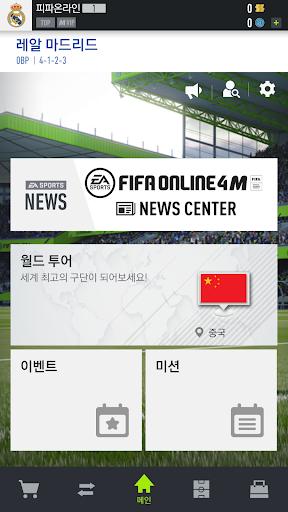 FIFA ONLINE 4 M by EA SPORTSu2122 apkpoly screenshots 12