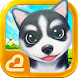 Hi! Puppies2 ♪ - Androidアプリ