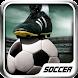 サッカーボール Soccer Kicks
