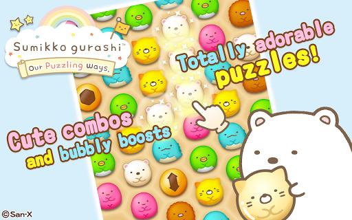 Sumikko gurashi-Puzzling Ways  screenshots 9