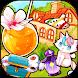 魔女の雑貨店ローズ - Androidアプリ