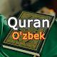 Quran Uzbek Download on Windows