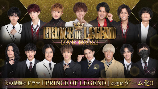 PRINCE OF LEGEND LOVE ROYALE apkdebit screenshots 1