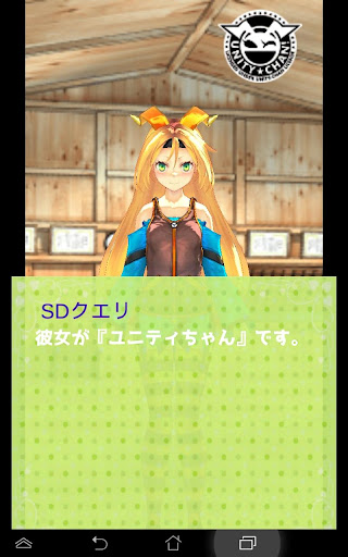 文化祭のしおり - マスコットアプリ文化祭2014 - For PC Windows (7, 8, 10, 10X) & Mac Computer Image Number- 14