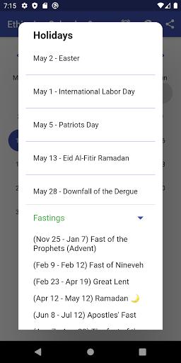 Ethiopian Calendar (u12e8u1240u1295 u1218u1241u1320u122au12eb) 1.5.9 screenshots 7