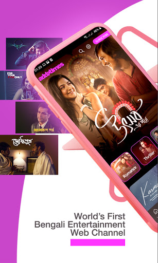 Addatimes - Web Series|Bengali Movies|Music|Sports  screenshots 1