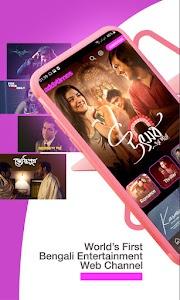Addatimes - Web Series Bengali Movies Music Sports 5936 (Android TV)