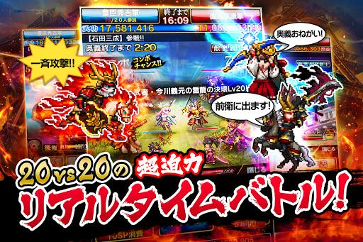 【サムキン】戦乱のサムライキングダム:本格合戦・戦国ゲーム!  screenshots 2