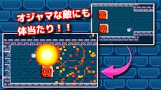 ぷにスト! 【当たって砕く爽快2Dアクションゲーム!】のおすすめ画像3