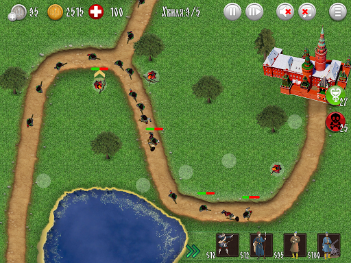 Cossacks 1.0.8 Screenshots 20
