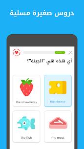 تحميل دولينجو duolingo بلس مجانا للاندرويد [آخر اصدار] 2