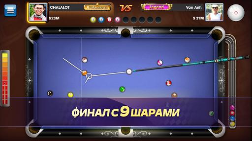 u041fu0443u043b u0411u0438u043bu044cu044fu0440u0434 ZingPlay - 8 Ball Pool Billiards apkdebit screenshots 3