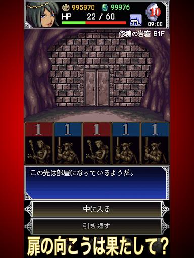 Code Triche DarkBlood2 apk mod screenshots 3
