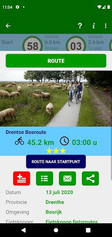 Fietsknoop: Fiets app. Fiets je fietsroute gratis!のおすすめ画像3