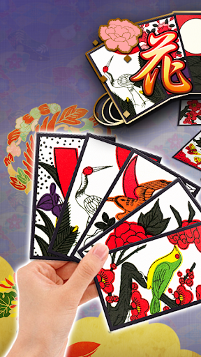Hanafuda free 1.4.1 screenshots 1