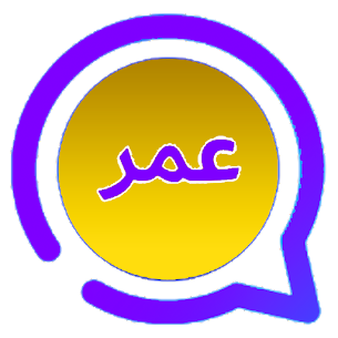 عمر اب بلس الا زرق الذهبي purple تحميل apk 5