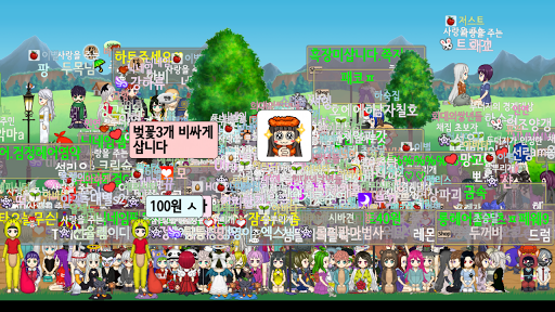 Coy Chat, SogonSogon apkpoly screenshots 6