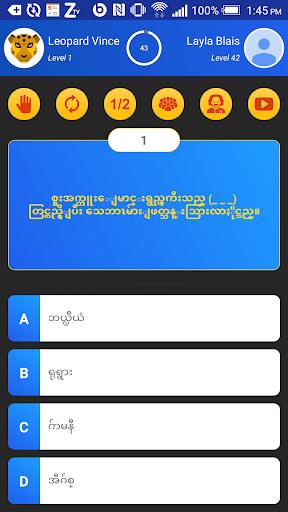 Millionaire Myanmar Burmese - Quiz Trivia Puzzle 1.0.0.20210409 screenshots 6