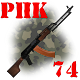 RPK-74 stripping Apk