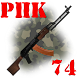 RPK-74 stripping - Androidアプリ