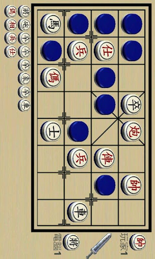 Chinese Dark Chess 1.7.4 Screenshots 1