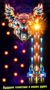 Space shooter – Galaxy attack MOD APK 1.522 (VIP Unlocked, Money) 6
