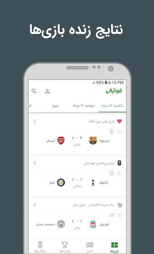 Footballi - Soccer Live scores and News Apk 1