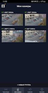 u041cu0430u0441u0442u0435u0440 u041au043bu044eu0447 1.8 Screenshots 2